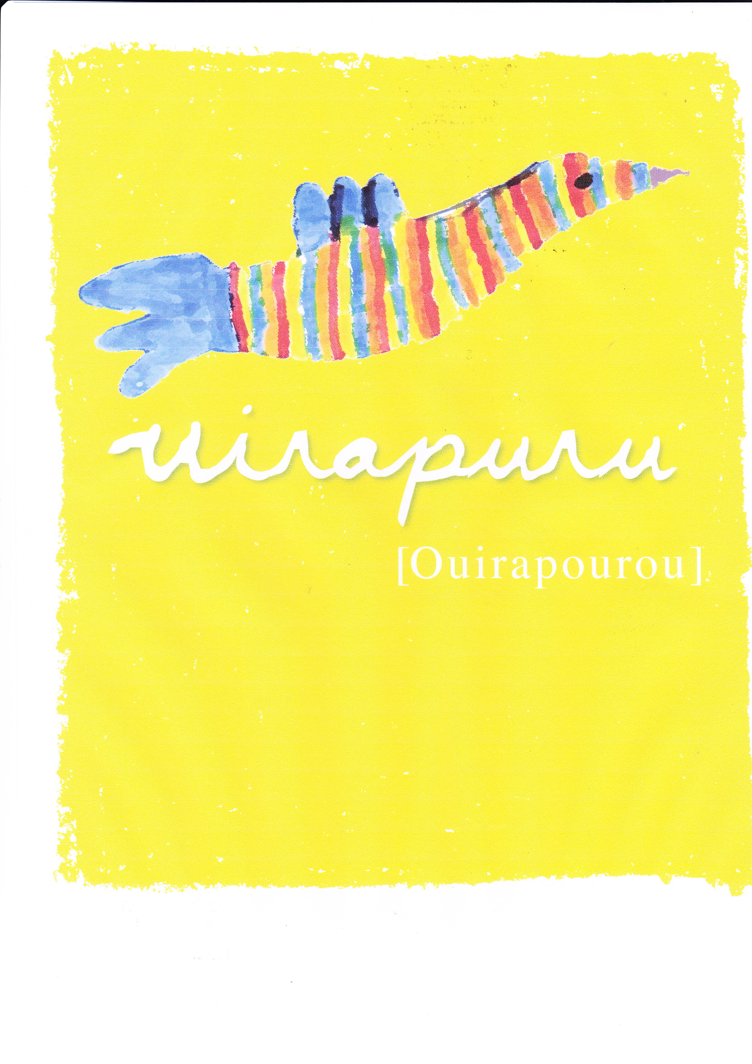 IMAGE SOPHIECLERFAYT UIRAPOUROU_0001